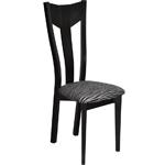 chaise-lisa