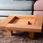TABLE BASSE CARREE FENG SHUI